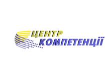 """Департамент """"Центр компетенции"""" Консорциума """"Украинский центр поддержки номеров и адресов"""""""